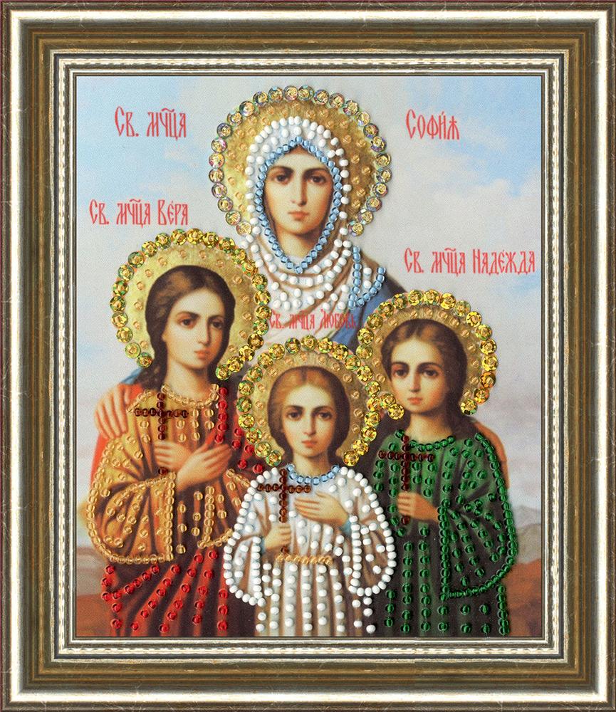 Днем, картинки вера надежда любовь и их мать софия