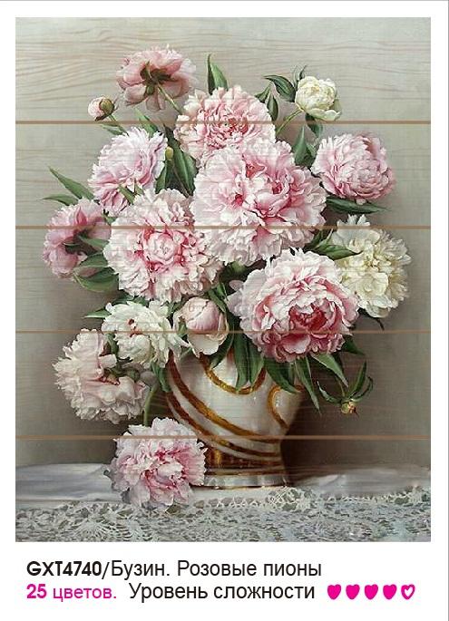 """Картина-раскраска по номерам """"Бузин. Розовые пионы"""" (арт ..."""
