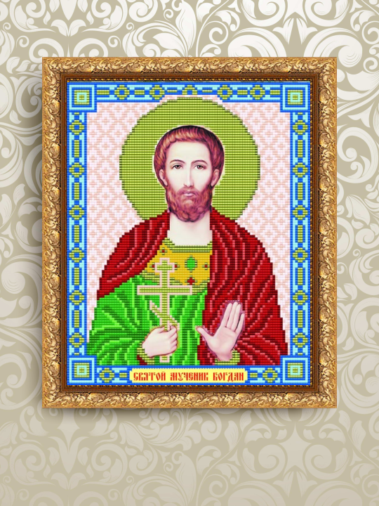 чтобы икона святого богдана фото купить трафарет елочка